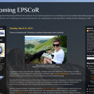 Interviewed by EPSCoR regarding the relationship between writing, illustration, and science communication